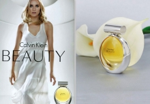 Calvin Klein - Beauty, 15 мл