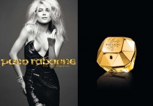 Paco Rabanne - Lady Million (Англия), 15 мл